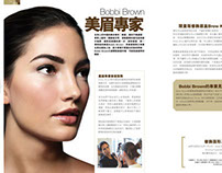 Bobbi Brown Advertorial on Brow Product