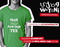 Watani T-shirt Design Exhibition