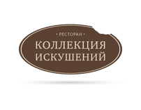 "Logo for restaurant ""Collection of a Temptation"""