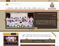 salman bin abdulaziz university portal