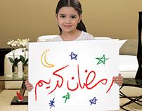 Ramadan Greetings Riyad Bank