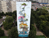 Street art in Moscow. ADNO