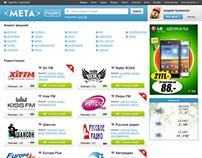 META Radio - internet radio service