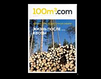 100m3.com magazine