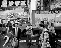Streets of Hong Kong