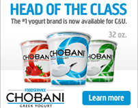 Chobani Foodservice C&U Banner Ads