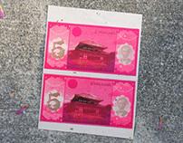 4 color money prints