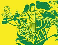 2013 Rio T-shirt