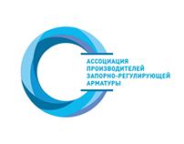 Ассоциация производителей запорно-регулирующей арматуры