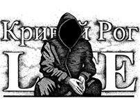 Secret Informant