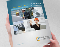 Odyssa Brochure - Engineering & Project Management