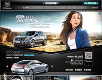 Cadillac China Official website