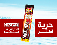 Nescafe 3in1 campaign