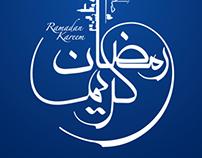 Ramadan Kareem from SEL Car Rental