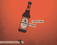 Shapira Beer Print Ads Commercial Campaign