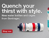 Bontrager Website Marquee