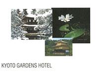 Kyoto Gardens Hotel