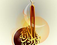 Mezanat Bilal