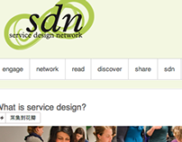 SDN (Service Design Network) Website design
