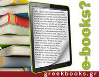 Greekbooks TV Advertising Film