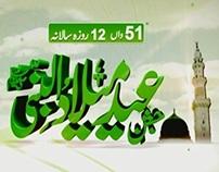 Jashan Eid Milad un Nabi-2013