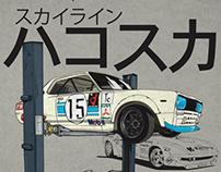 Hakosuka No.15