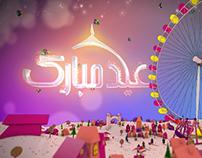 Eid ul Fitr 2013 - Broadcast Design