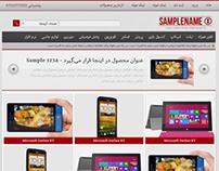 eShop UI
