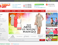 Design for on-line shop obval cen