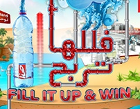 Hana Water: Fill it Up & Win Facebook Game