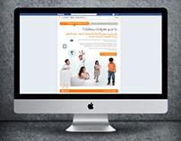 Al Hilal Bank | Seghaar (Facebook App)