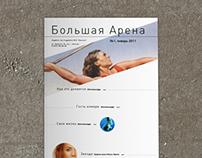 Editorial design 2010-2013