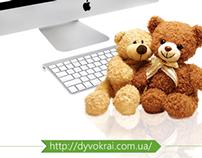 Web site Dyvokrai