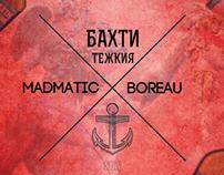 """""""Бахти Тежкия"""" Cover Art"""