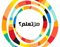 Hal Talam