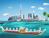 Restplatzbörse - Animated Spot