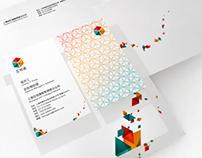 Hu Shi Tong Branding / 互视通品牌设计