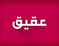Aqeeq Font | خط عقيق