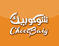 ChocoBaig | شوكو بيگ  My First Branding