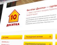10ka webpage: Wholesaler of building materials