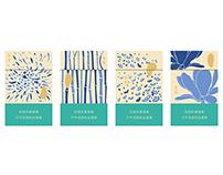 金圣香烟 / Cigarette Packaging Design