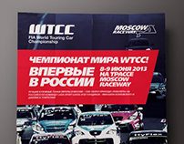 Moscow Raceway // Advertising