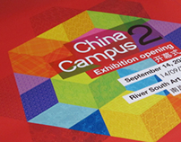 China Campus 2 - Shanghai