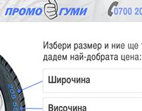 Promo Gumi - Mobile Landing Page