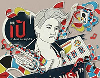 Music Graphic Design Competition by Canon