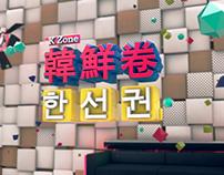 K-zone  - Opening