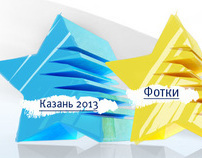 Social Network Concept for Universiade in Kazan 2013