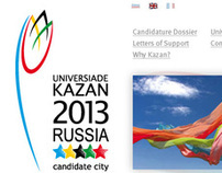 Part of Kazan's bid to host the Universiade