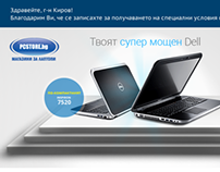 PC Store - Mobile Landing Page & Autoresponder for Dell