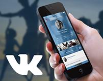 VK App for IOS 7